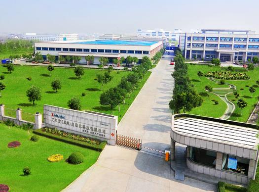 Alfa Industrial Group